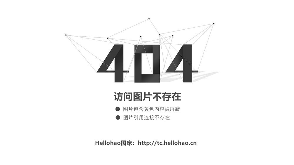 【Hellohao图床】基于Sping Boot开发的图床站,纯粹的响应式图片存放驿站